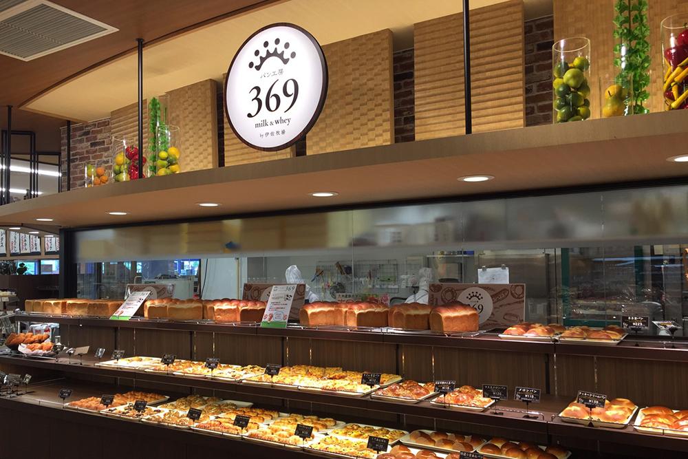 パン工房369