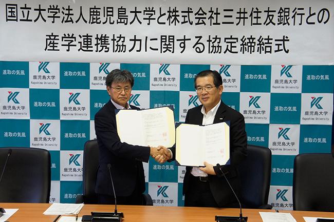 国立大学法人鹿児島大学と株式会社三井住友銀行との産学連携協力に関する協定締結式