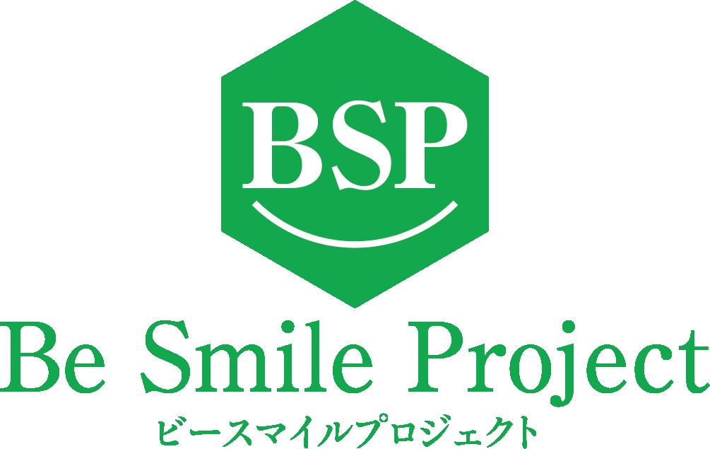 ビースマイルプロジェクト