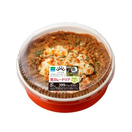 焼カレードリア