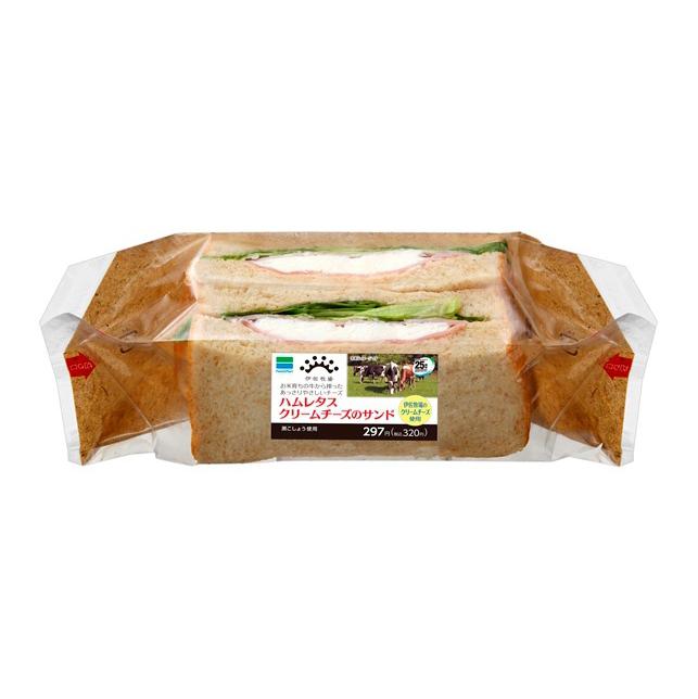 ハムレタスクリームチーズのサンド