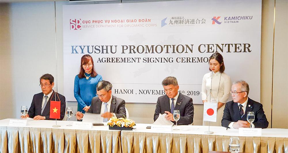 九州プロモーションセンター設立調印式
