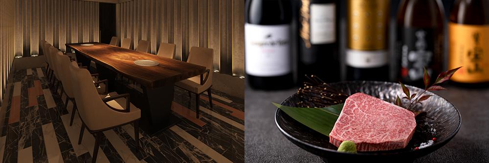 WAGYU DINING USHINO KURA